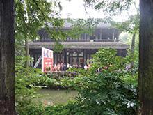 秋山孝in四川成都(桂湖公園 湖心楼)2