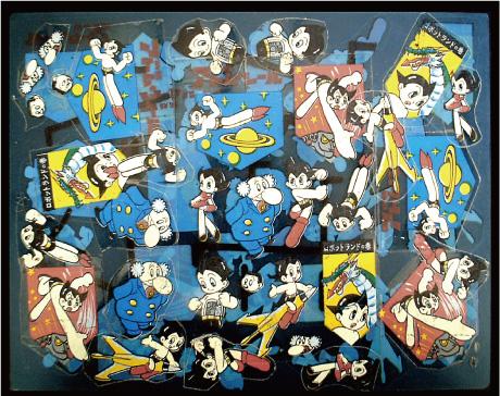 秋山孝コレクション(1961?63頃)