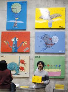 修了制作展・旧東京都美術館 (1981)