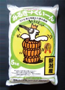 お米のたかさか(2002)