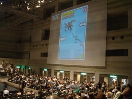 Icograda・世界グラフィックデザイン会議(2003)
