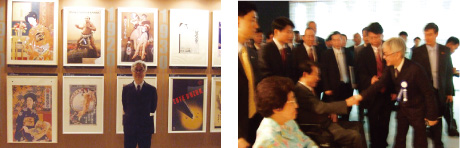 「光州デザインビエンナーレ2007」韓国 金大中・韓国元大統領
