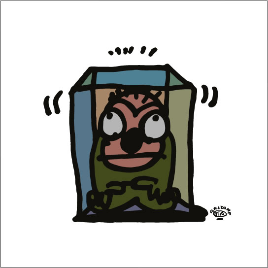 2008年に秋山孝により制作されたイラスト 「Endurance 忍耐」