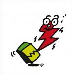 2008年に秋山孝が制作したイラスト「Kick 蹴り」