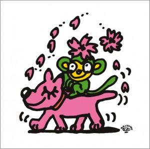 イラストレーター秋山孝が2009年に制作したイラスト「Cute 可愛い」