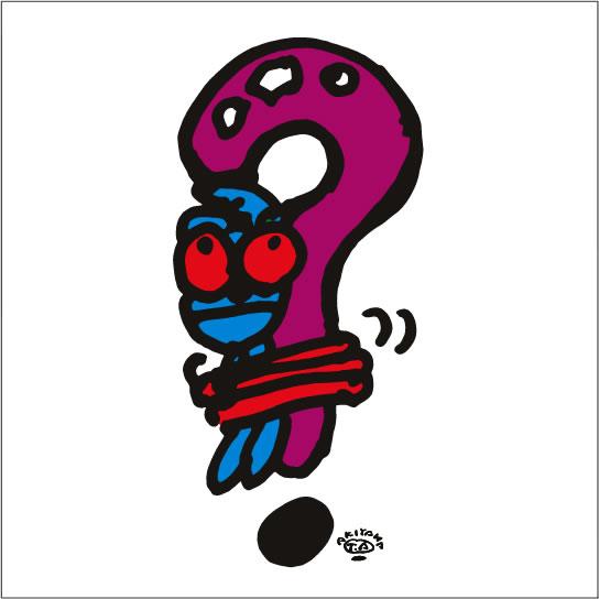 イラストレーター秋山孝が2009年に制作したイラスト「Spell 呪縛」