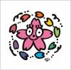 イラストレーター秋山孝が2009年に制作したイラスト「Dancing 舞」