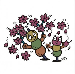 Cherry-blossom viewing 花見