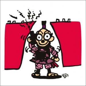 秋山孝が2009年に制作したイラスト「Arrangement 打ち合わせ」