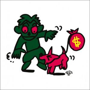 秋山孝が2009年に制作したイラスト「Pet dog 飼い犬」