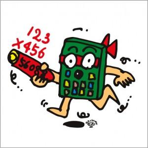 秋山孝が2009年に描いたイラスト「Mental arithmetic 暗算」