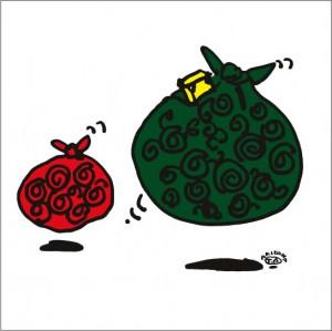 秋山孝が2009年に制作したイラスト「Move 引っ越し」