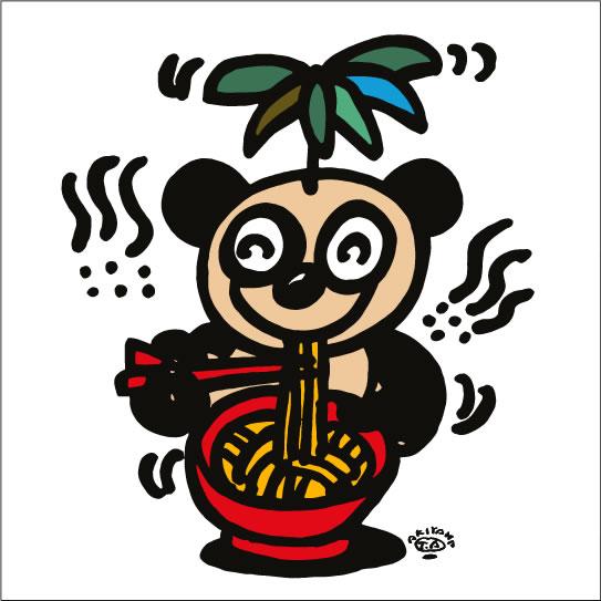 秋山孝が2009年に制作したイラスト「Chinese 中国人」