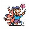 秋山孝が2009年に制作したイラスト「Working together 二人三脚」