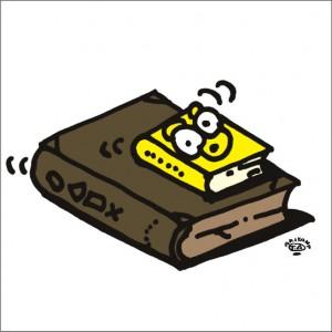 2009年に秋山孝が描いたイラスト「Old book 古書」