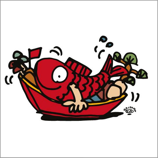 秋山孝が2009年に制作したイラスト「Celebration 祝い事」