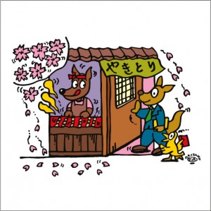 秋山孝が2009年に制作したイラスト「Yakitori shop 焼き鳥屋」