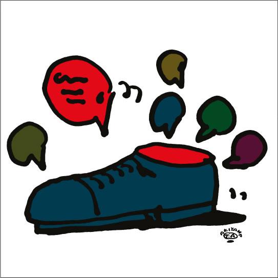 秋山孝が2010年に制作したイラスト「Quibble へりくつ」