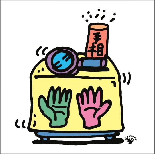秋山孝が2010年に制作したイラスト「Fortune-telling 占い」