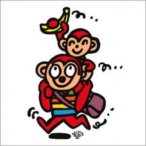 秋山孝が201o年に制作したイラスト「Holiday 休日」