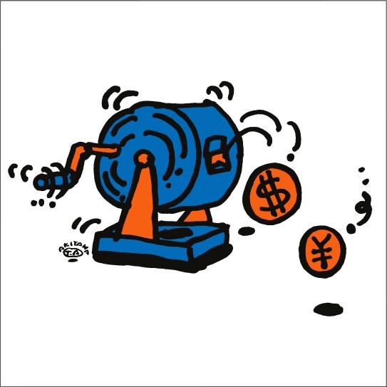秋山孝が2010年に制作したイラスト「Lottery 福引き」