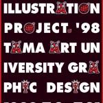 ConceptualIProject|コンセプチュアルイラストレーションプロジェクト