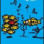 ShinagawaMusic|信濃川ミュージックフェスティバル