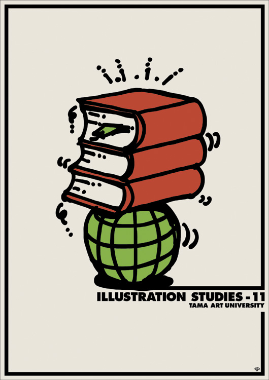 Studies11Dictionary|研究11辞書