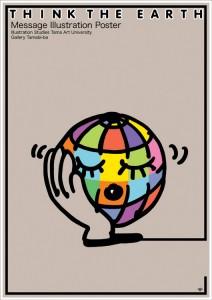 ThinkTheEarth_1|考える地球
