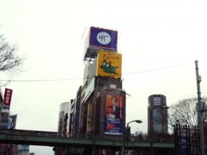 仔犬のアンファン野外広告