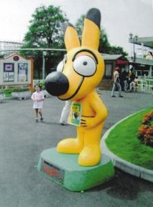 東武動物公園のイメージキャラクタートッピー像
