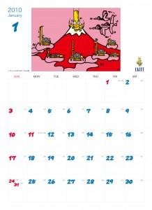 EAZET 2010年カレンダー sub_01