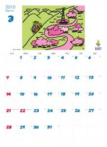 EAZET 2010年カレンダー sub_03