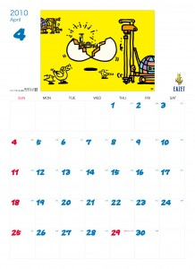 EAZET 2010年カレンダー sub_04