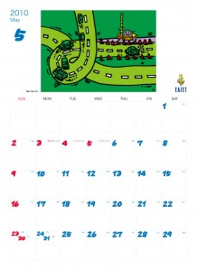 EAZET 2010年カレンダー sub_05
