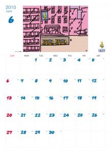 EAZET 2010年カレンダー sub_06