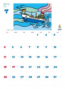 EAZET 2010年カレンダー sub_07