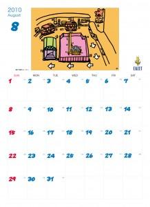 EAZET 2010年カレンダー sub_08