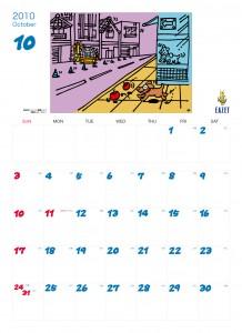 EAZET 2010年カレンダー sub_10