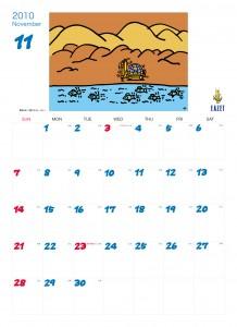 EAZET 2010年カレンダー sub_11