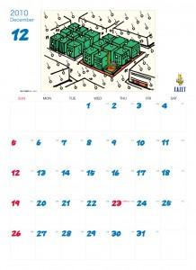 EAZET 2010年カレンダー sub_12