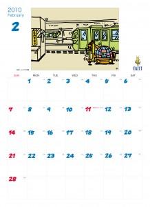 EAZET 2010年カレンダー sub_13