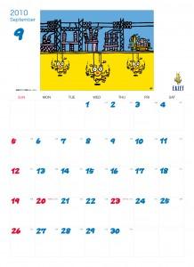 EAZET 2010年カレンダー sub_14