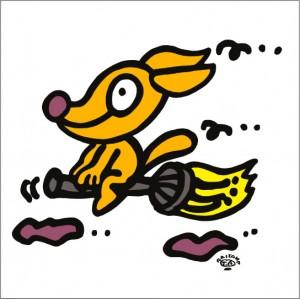 秋山孝が2010年に制作したイラスト「Sightseeing flight 遊覧飛行」