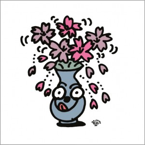 イラストレーター秋山孝が2008年に制作したイラスト「Spring 春」