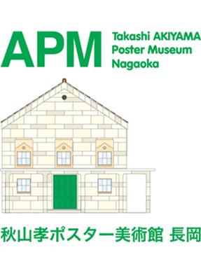 秋山孝イラストライブラリーのトップページ画像