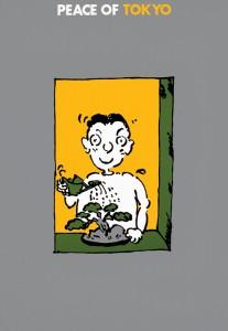 ポスターアーティスト秋山孝が1981年に文化をテーマに制作したポスター「Peace of Tokyo」