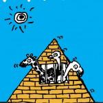 ポスターアーティスト秋山孝がエコロジーをテーマに1984年に制作したポスター「Africa (pyramid)」