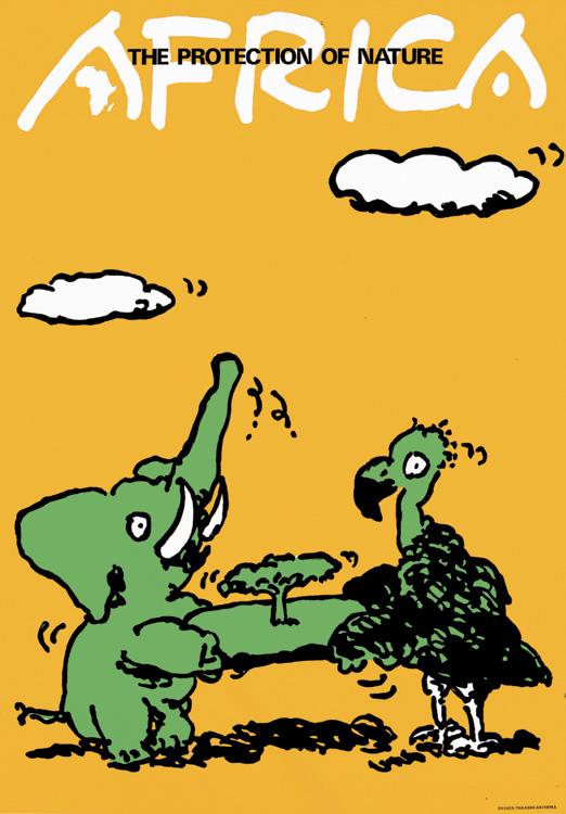 ポスターアーティスト秋山孝がエコロジーをテーマに1984年に制作したポスター「Africa (elephant)」
