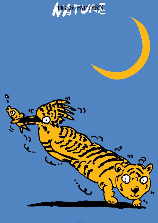 ポスターアーティスト秋山孝がエコロジーをテーマに1985年に制作したイラスト「Tiger Pattern - Nature 2」